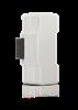 Picture of Zipabox - Módulo de expansão P1