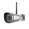 Picture of Foscam FI9900P 2.0 Megapixel Full HD Waterproof