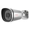 Picture of  2.0 Megapixels FHD Outdoor Waterproof PoE IP Camera